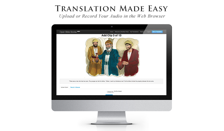 Image from the Project: Video Translation Platform